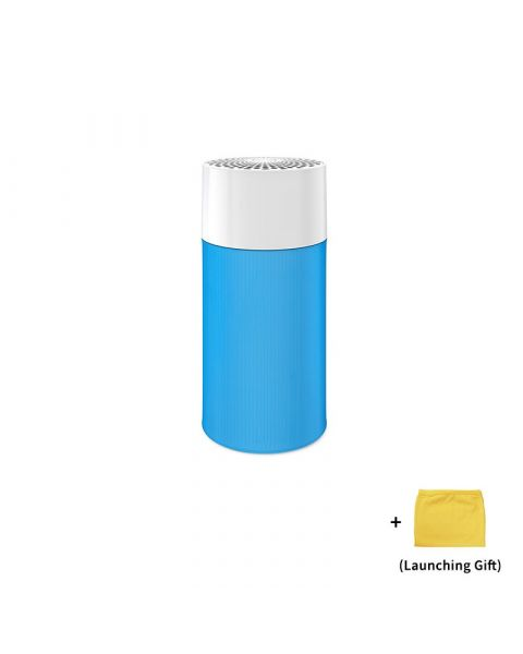 Blue Pure 411 Particle and Carbon Filter Free Cover Yellow